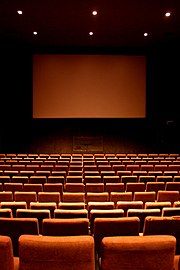 wiki commons movie theater