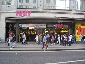HMV flagship branch on Oxford Street, London.