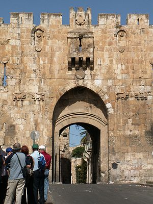 Jerusalem, lions gate