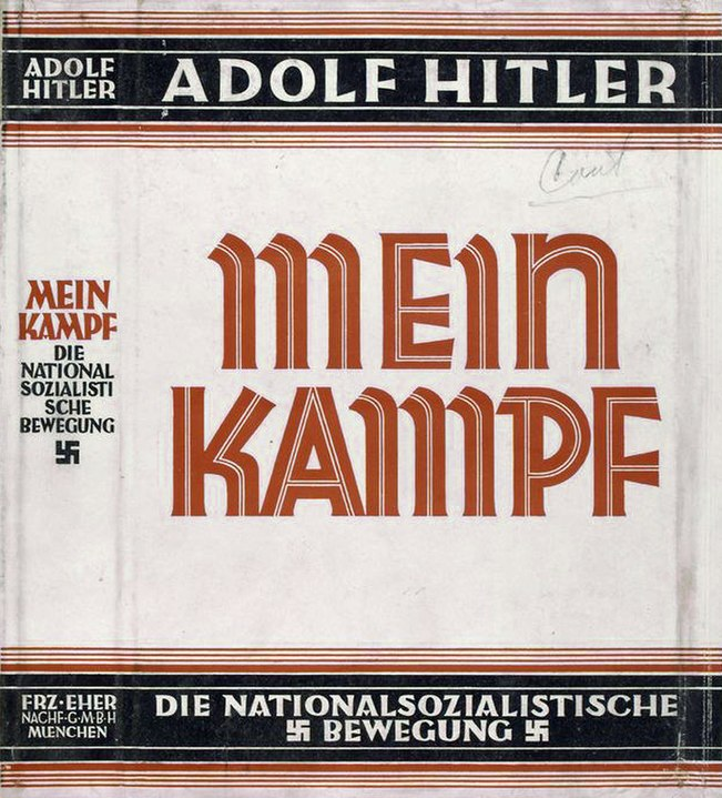 File:Mein Kampf dust jacket.jpeg