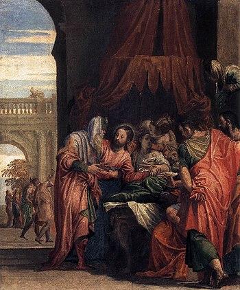 Raising of the Daughter of Jairus