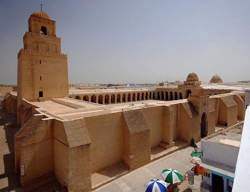 ملف:Grande Mosquée de Kairouan, vue d'ensemble.jpg
