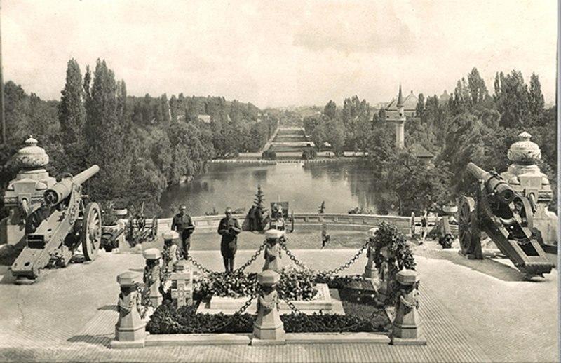 Fișier:Parcul Carol vechi.jpg