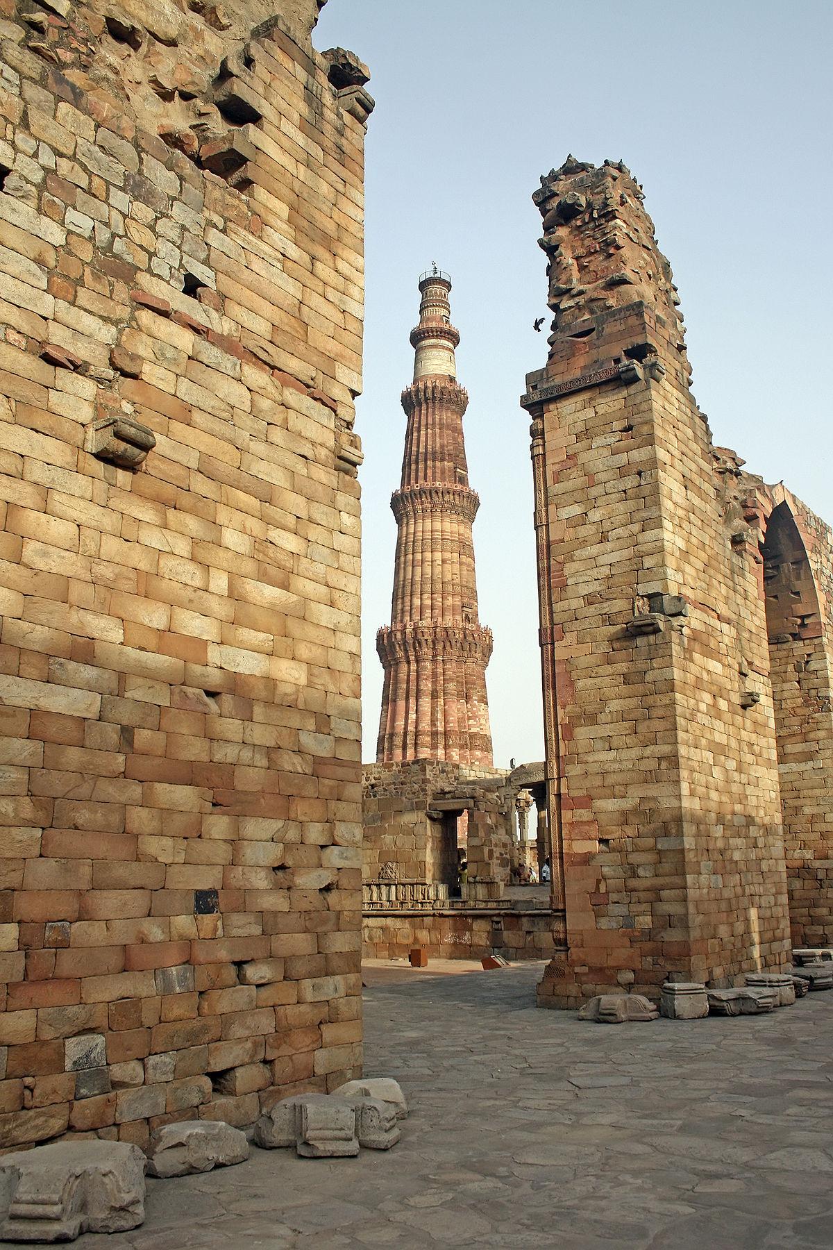 Qutb Minar Complex Wikipedia