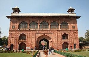 Naqqar Khana at the Red Fort, Delhi