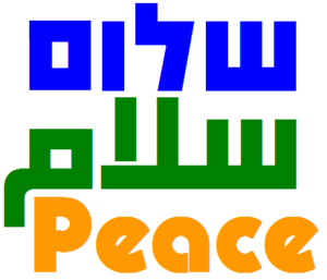 Trilingual peace graphic (Hebrew Shalom ש...