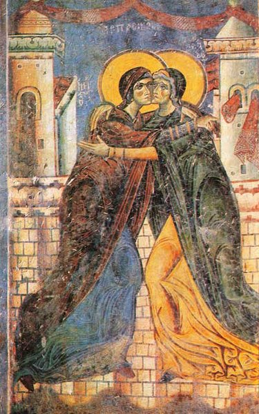 File:The Embrace of Elizabeth and the Virgin Mary.jpg