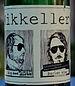 English: Mikkeller Big Worst Barley Wine Bourb...
