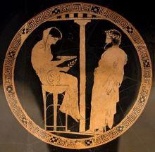 pythia wiki commons