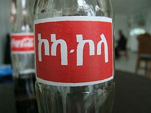 Amharic is the Ethiopian national language