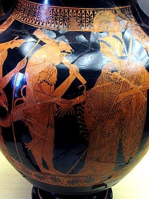 Athena and Herakles