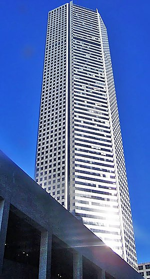 English: JPMorgan Chase Tower in Houston, Texas