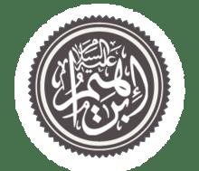 Ibrahim (Abraham)1.png