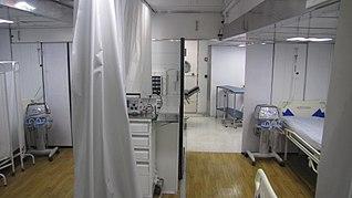 بیمارستان سیار ویکی پدیا، دانشنامهٔ آزاد