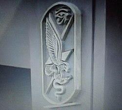 شعار المخابرات العامة المصرية.JPG