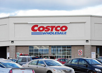 English: Costco in Moncton, New Brunswick