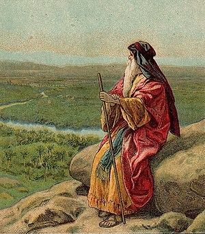 English: The Death of Moses, as in Deuteronomy...
