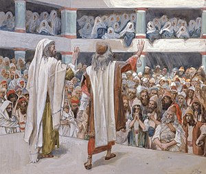 English: Moses and Aaron Speak to the People, ...