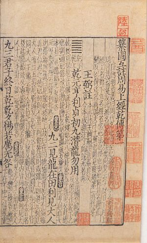 A page from a Song Dynasty (960-1279) printed ...