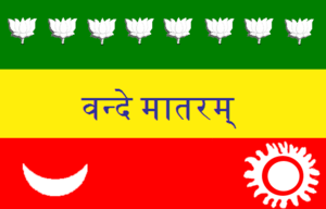 The flag raised by Bhikaiji Cama in 1907