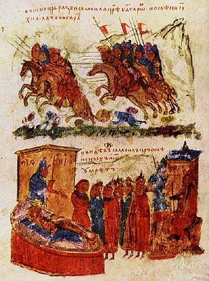The Byzantines under emperor Basil II defeat t...