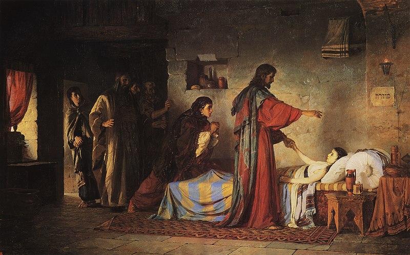 Archivo:Voskreshenie docheri Iaira (1871) by Vasiliy Polenov.jpg