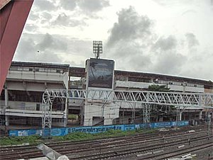 Wankhede Cricket Stadium, Mumbai , India