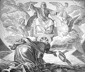 The vision of prophet Ezekiel