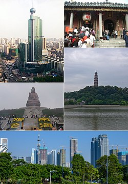 Clockwise from top right: Zumiao of Foshan, Qingyun Tower in Shunfengshan Park, Gaoming, Guanyin atop Mount Xiqiao, & Downtown Foshan in Chancheng District