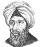 Ibn al-Haytham, pionero del método cientifico