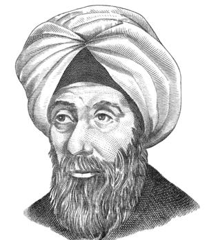 English: Abū ʿAlī al-Ḥasan ibn al-Ḥasan ibn al...