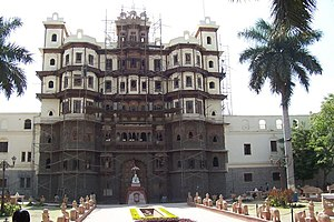 Rajwada is landmark of Indore, India हिन्दी: र...