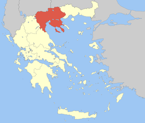 Locator Map of Central Makedonia Periphery, Greece
