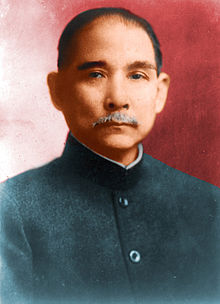 Sun Yat-sen, President of the Republic of China
