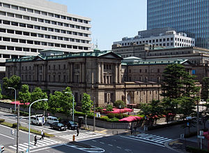 English: Bank of Japan, Chuo-ku Tokyo Japan, d...