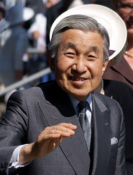 File:Akihito 090710-1600b.jpg