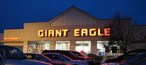 English: Giant Eagle in Stow, Ohio