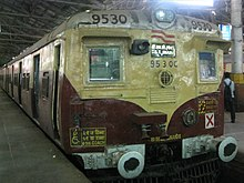 Mumbai suburban railway emu 5.JPG