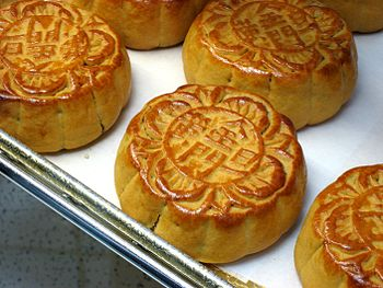 the Yummy Moon Cakes at Golden Bakery in China...