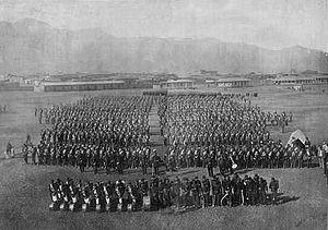 Regimiento Santiago N° 5 de Línea del Ejército...