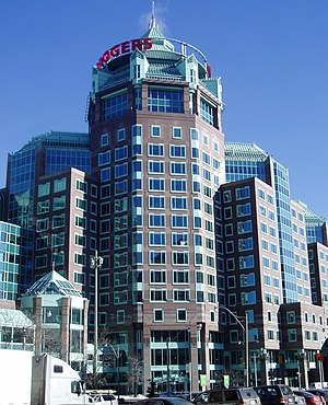 English: The Rogers Building, the headquarters...