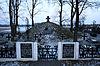 Загальний вигляд цвинтаря «Козацька могила» в Александрові-Куявському