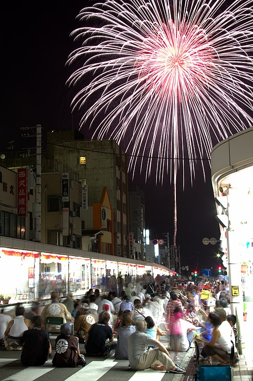 1 Chome Honchō, Ojiya-shi, Niigata-ken 947-0021, Japan - panoramio