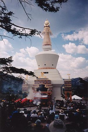 The consecration of the Great Stupa of Dharmak...
