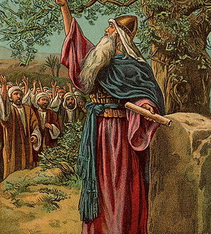 English: Joshua Renewing the Covenant with Isr...