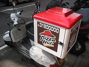Moped used for pizza delivery in Hong Kong