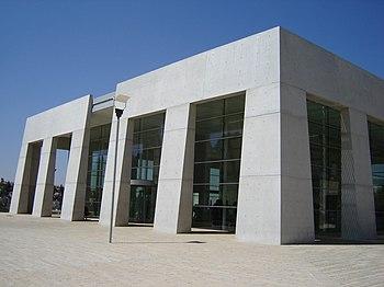 Museo Yad Vashem, en memoria del holocausto, en Jerusalén