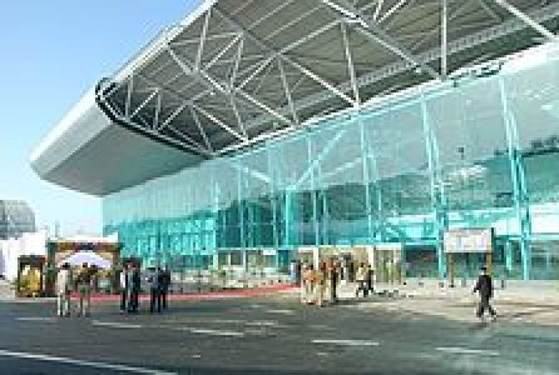 Amritsar Airport Entrance