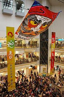 Japanese New Year Wikipedia