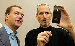 With CEO of Apple Inc. Steve Jobs.
